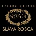 Slava Rosca