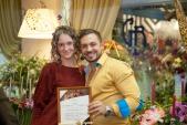 «Рождественские встречи со Славой Роска» Ижевск 2014